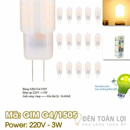 Bóng lẻ: GIM-G4-1505-Bóng-Đèn-LED-lẻ